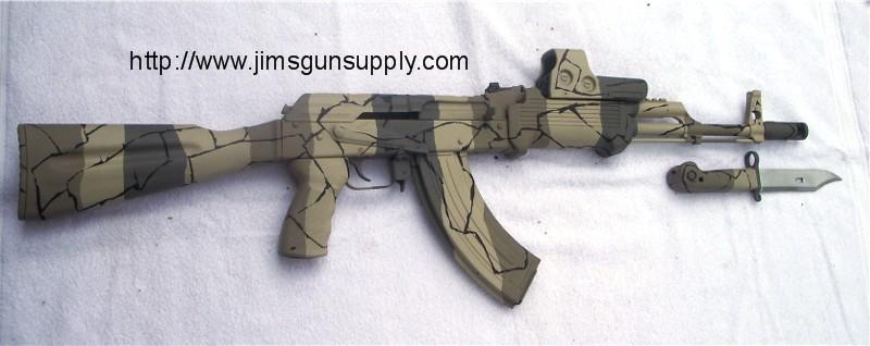 ak 47 gun. AK-47 - Gun Runner